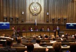 Реформа судов общей юрисдикции